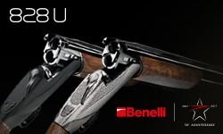Banner Benelli 828U Small